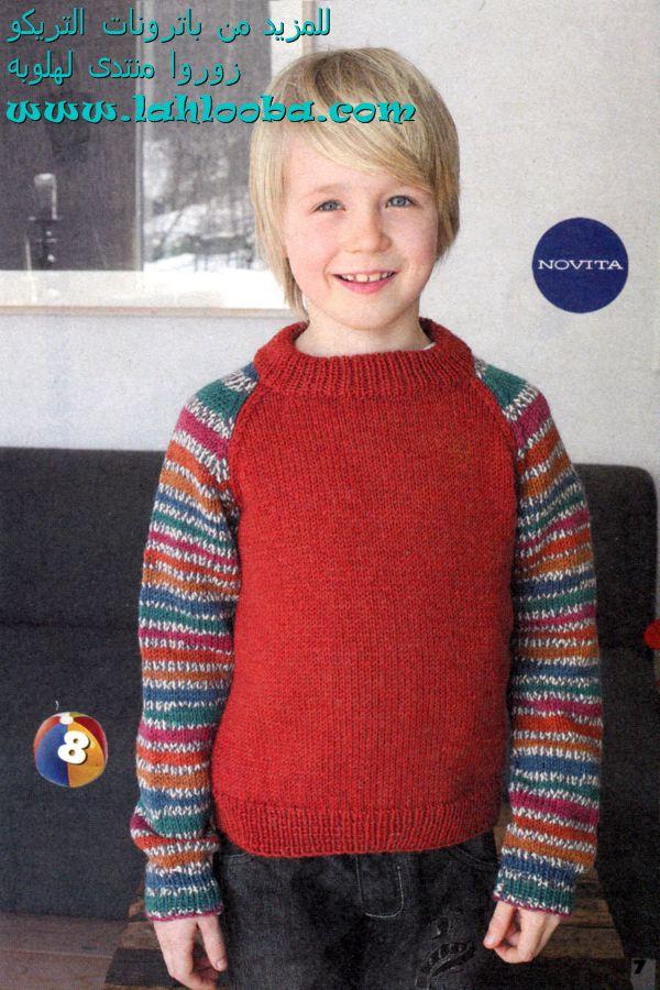 Пуловер Для Мальчика Реглан Доставка