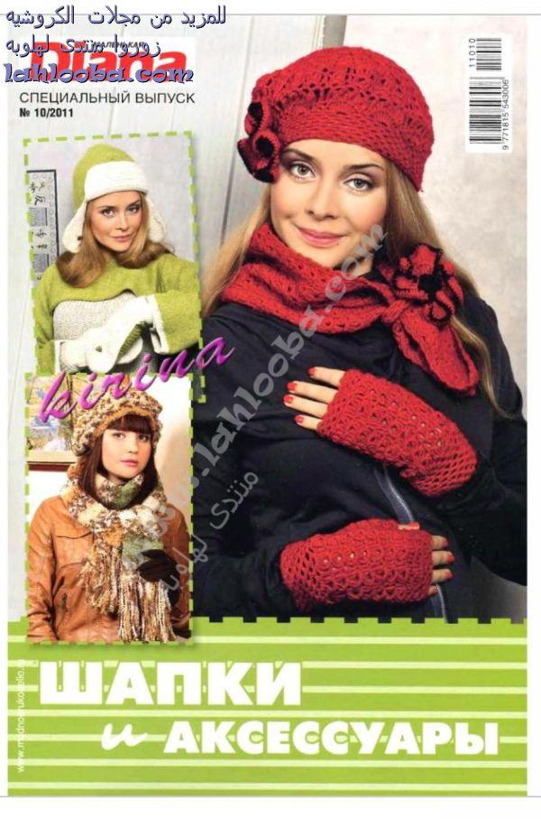 Шапочка с шишечками для девочки МК - Описание вязания 86