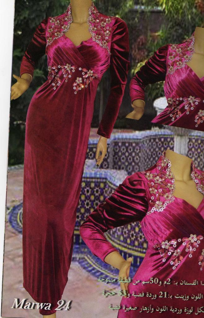 04fe32c1e2b2c فساتين جزائرية من مجلة مروة