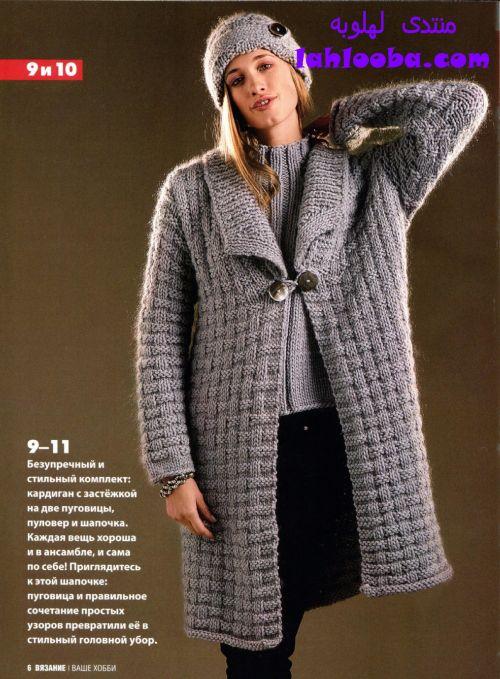 вязание крючком пальто схемы Женский сайт Я - богиня .
