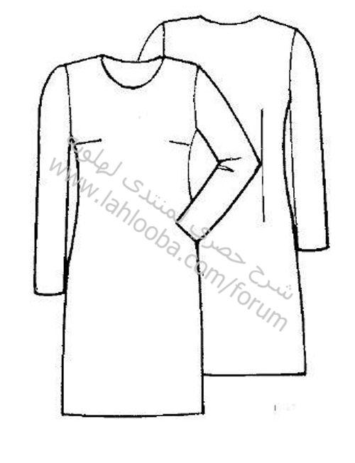 طريقة رسم ثوب رجالي Lazcy Blog